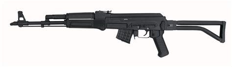 arsenal jsco 7 62x39 mm sar m1f41 arsenal jsco bulgarian