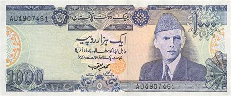 pakistan currnecy pakistani rupee currency flags of countries