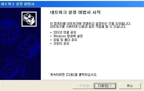 Cctv Footprint suban s security footprint pages 윈도우 cpl 명령어