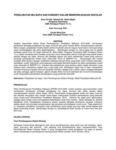 (PDF) PENGLIBATAN IBU BAPA DAN KOMUNITI DALAM