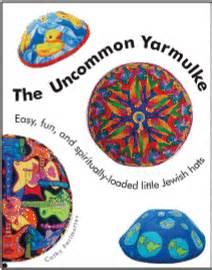 fabric yarmulke pattern uncommon yarmulke to sew