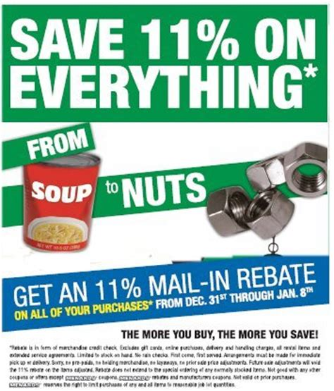 Menards Sweepstakes - 187 unexpected rebate twists