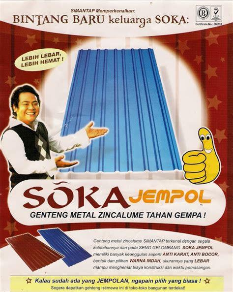Multiroof Di Palembang atap zincalume genteng metal insulations translucent