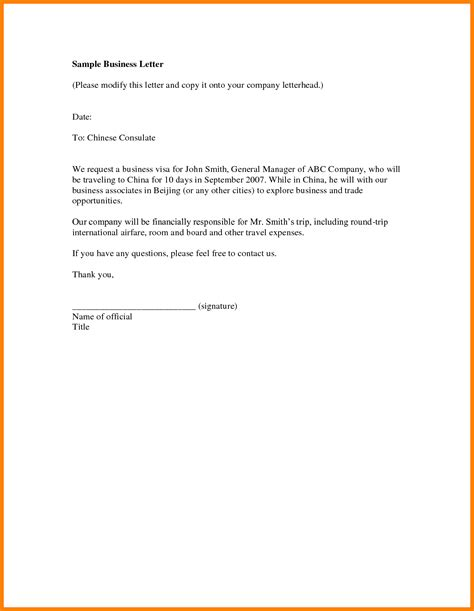 email introduction template 3 sle email introduction introduction letter