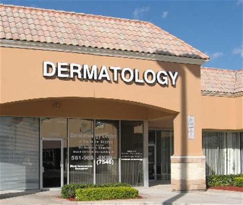 lake worth florida skin care dermatology cosmetic