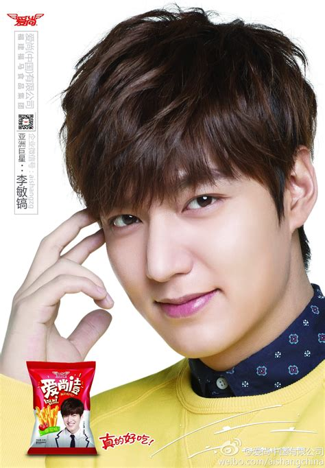 Lee min ho for isuni potatoes minoz forever