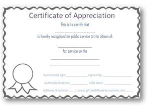 volunteer appreciation certificates free templates free certificate of appreciation templates certificate