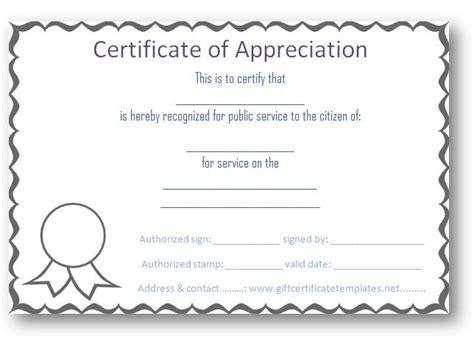 volunteer certificate of appreciation wording mathmarkstrainones com
