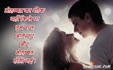 couple wallpaper with hindi quotes heart touching hindi lines hindi love quotes whatsapp