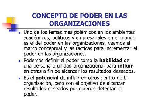 t 225 cticas para incrementar el poder en las organizaciones monografias com