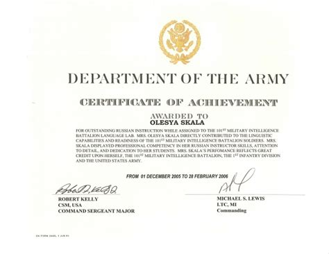 Certificate Of Achievement Army Template us army certificate of achievement