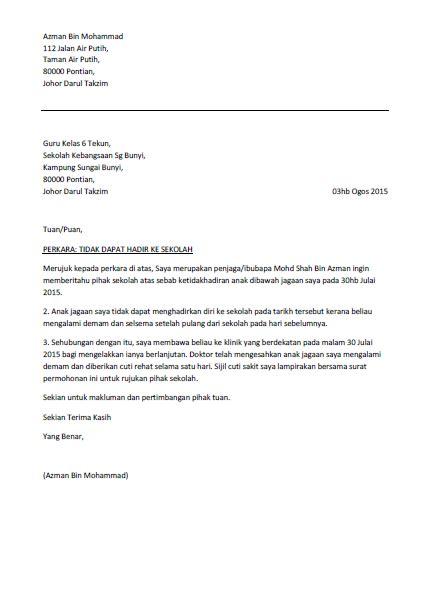 contoh surat anak tidak dapat hadir ke sekolah letter