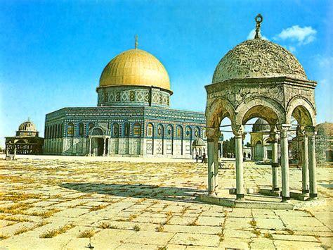 la cupola la cupola della roccia gerusalemme dalla realt 224 al