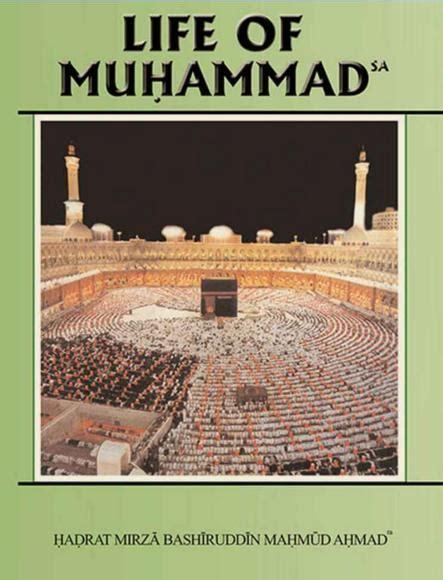 biography of muhammad life of muhammad moorish oakland star