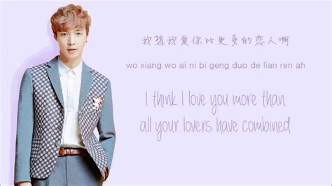 baby shark korean version lyrics exo m baby don t cry 人鱼的眼泪 color coded chinese pinyin