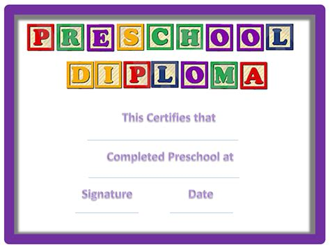 download pre kindergarten graduation certificate for free