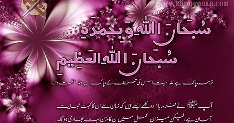 lohe qurani wallpaper for pc wallpaper qurani ayat wallpapers