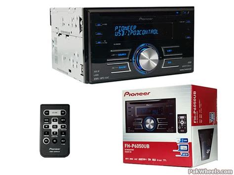 Another Chance To Win A Pioneer Gps For Your Car by Deh 8650mp Price In Car Entertainment