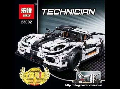 lego koenigsegg one 1 china lego lepin 23002 speed build 코닉세그원 조립영상 레핀 lepin