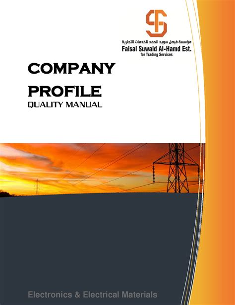 how to make a company profile template how to make a company profile template gallery template