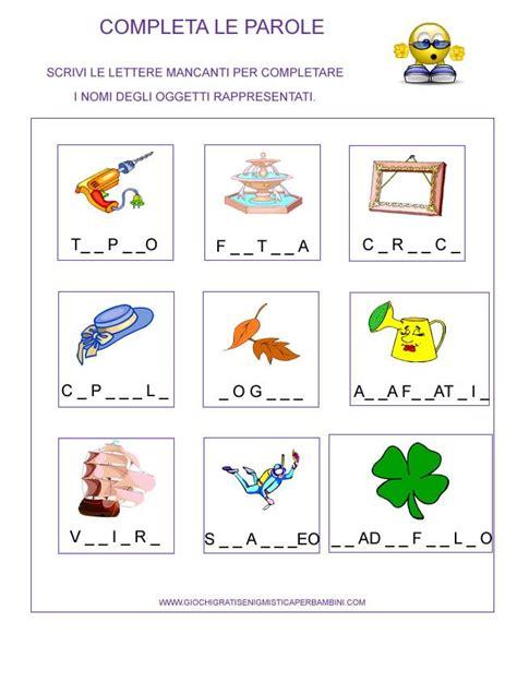 nomi maschili 4 lettere scheda didattica per la prima elementare grammatica