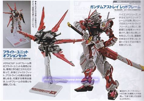 Metal Build Gundam Astray Frame Plus Flight Unit Bandai Built metal build gundam astray frame ก นด ม ราคา ของเล น ออกใหม metal bridges