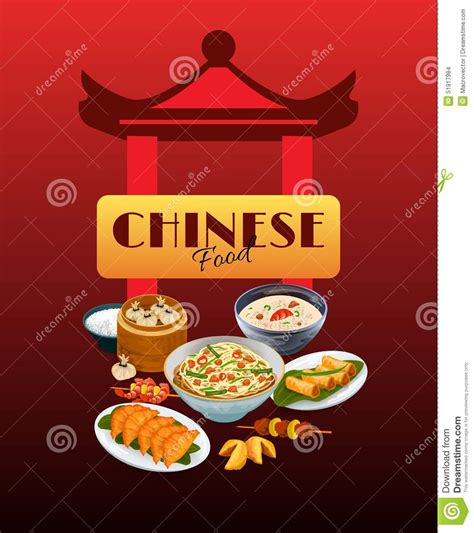 Asian Food Poster Stock Vector   Image: 51917984