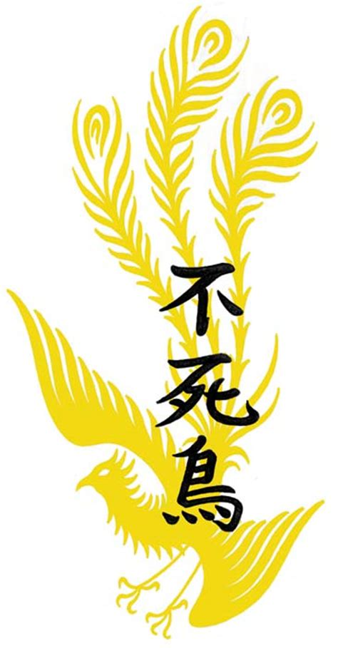 phoenix kanji tattoo fenice dal fuoco pictures to pin on pinterest tattooskid