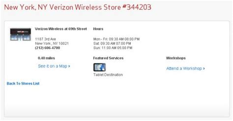 influency through customer service fraud at verizon wireless