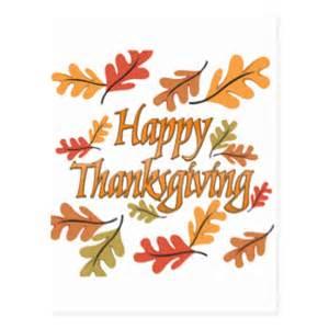 happy thanksgiving cards happy thanksgiving card templates postage invitations photocards