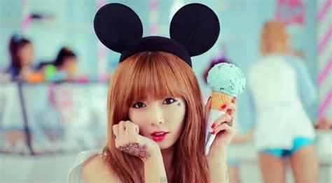 hyuna tattoo ice cream hu en hyuna kiadta az ice cream mv előzetes 233 t