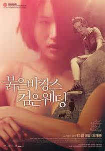 film korea vacance added new poster for the upcoming korean movie quot red