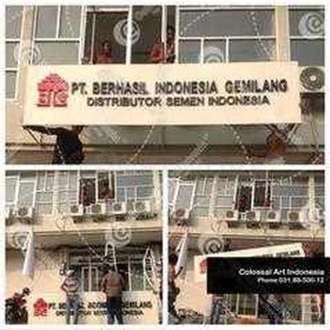 Kursi Bambu Sidoarjo jual papan nama murah di surabaya harga murah sidoarjo oleh cv colossal indonesia