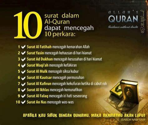 Membuka Pintu Rahmat Dengan Membaca Al Quran kelebihan membaca al quran