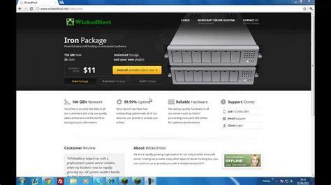 minecraft server hosting youtube