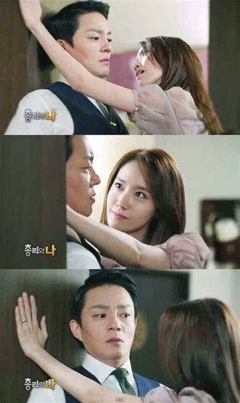 film drama korea prime minister and i the prime minister and i best korean dramas pinterest