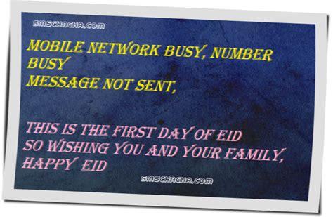 happy eid sms