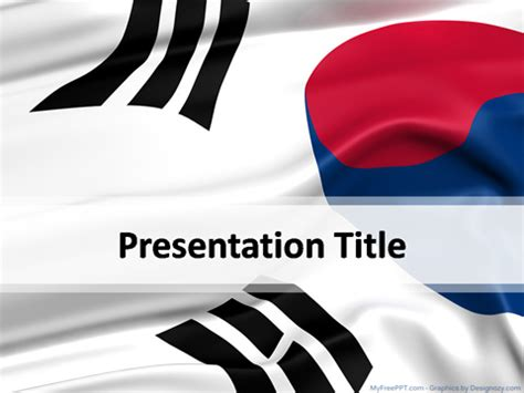 kpop powerpoint themes south korea powerpoint template download free powerpoint ppt