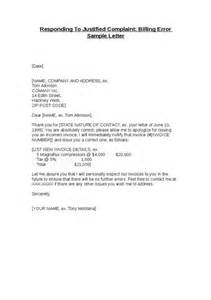 Complaint Letter Vehicle Car Insurance Complaint Letter Template 187 Ibrizz