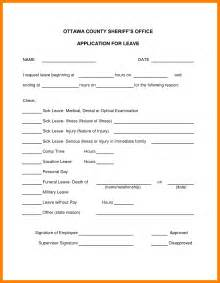 sick leave form template 7 sick leave forms template janitor resume