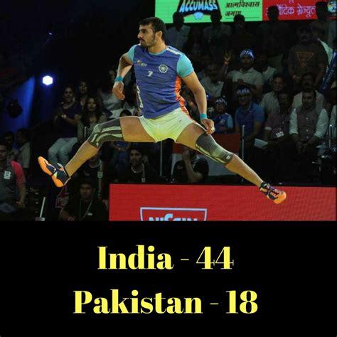 India Vs Pakistan Kabaddi India Beat Pakistan In Asia Cup Kabaddi In Iran Ajay