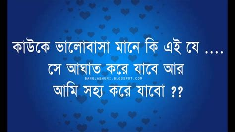 images of love quotes in bengali bengali love quotes by rabindranath tagore inspirational