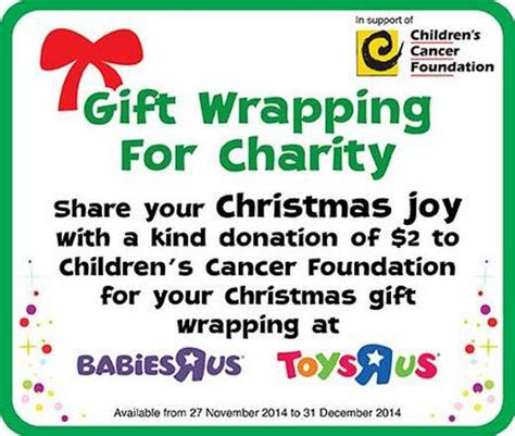 toys r us gift wrap toys r us gift wrapping for charity sg volunteer