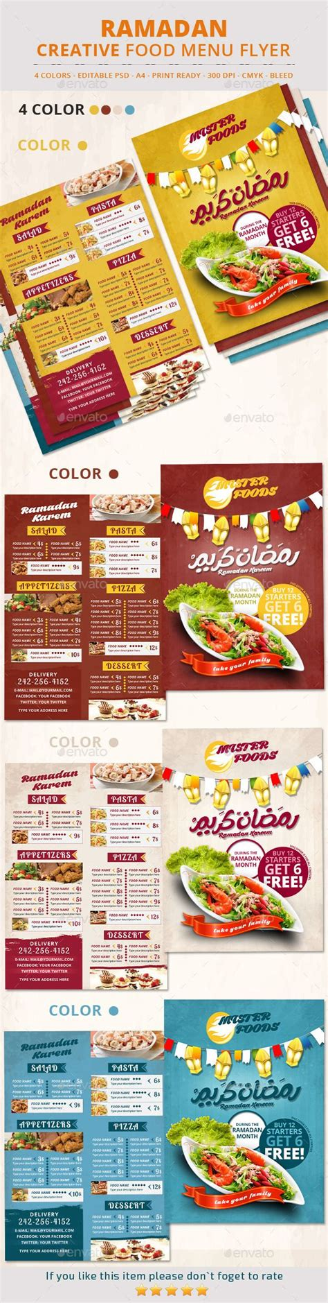 ramadan menu design food menu flyer ramadan