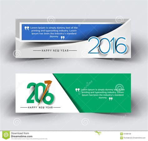 unused tour web header unused element part 5 by prakhar new year 2016 website banner stock vector image 61598108