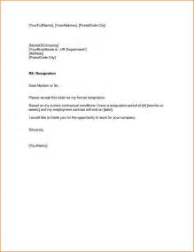 letter of resignation template 2 weeks notice 11 sle resignation letter 2 weeks notice pdf