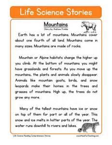reading comprehension worksheet mountains