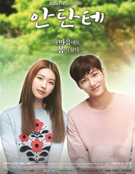 film korea terbaik untuk remaja 5 alasan kenapa andante bisa menjadi drama remaja terbaik
