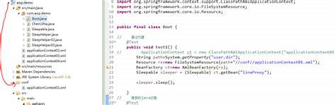 spring tutorial applicationcontext xml 读取spring配置文件applicationcontext xml的5种方法 csdn博客