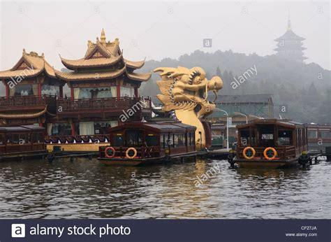 dragon boat dock golden dragon boat at west lake pleasure boat dock and